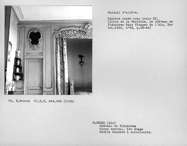 Vantail d'alcôve de la chambre à dessus de porte chinois du premier étage du corps central
