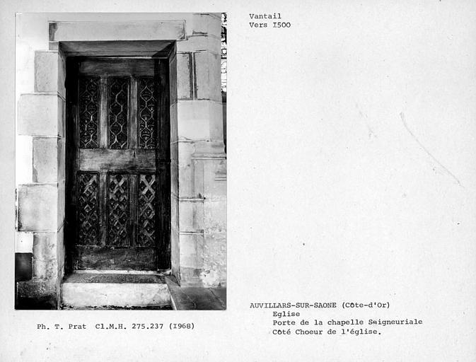 Vantail de porte de la chapelle Seigneuriale, côté choeur