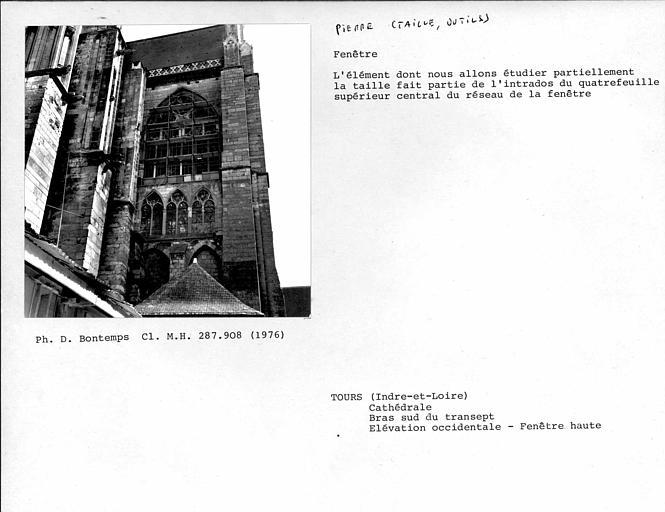 Cathédrale Saint-Gatien