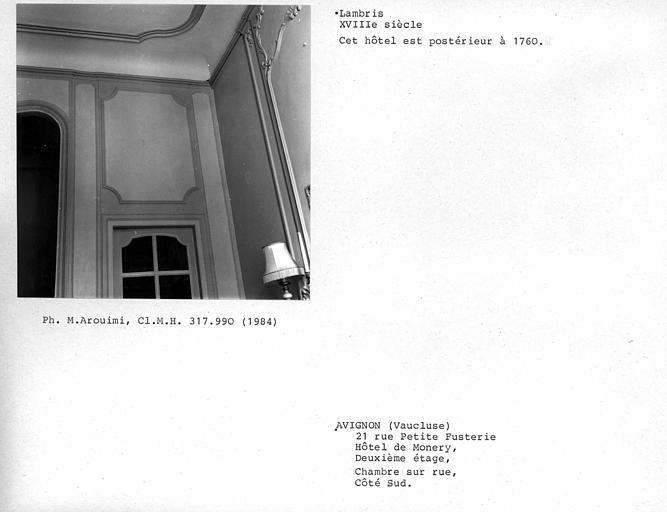 Lambris de l'alcôve de la chambre sur rue au deuxième étage