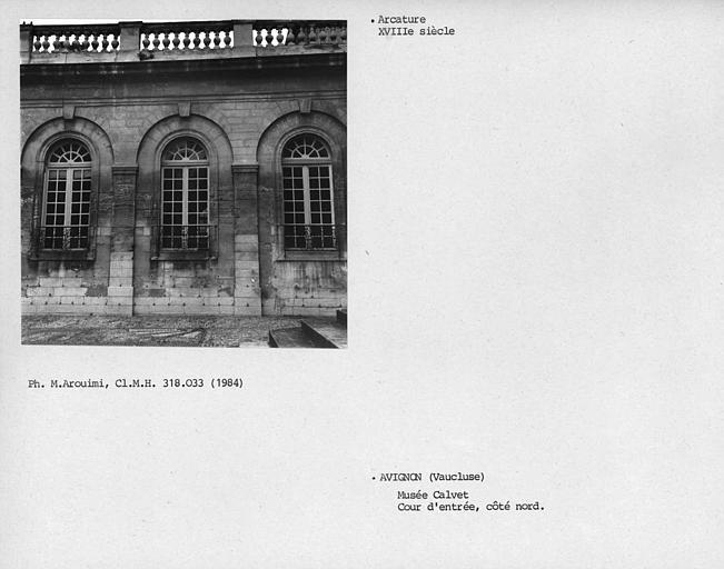 Arcature de la façade nord sur cour