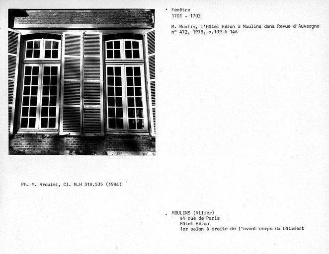 Fenêtres du premier salon est, façade côté jardin
