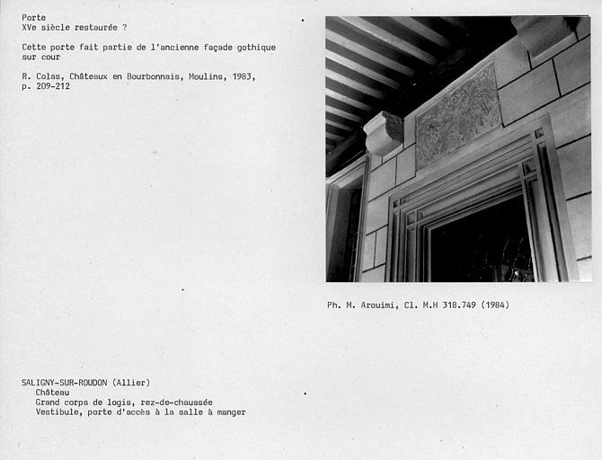 Grand corps de logis, porte du vestibule du rez-de-chaussée