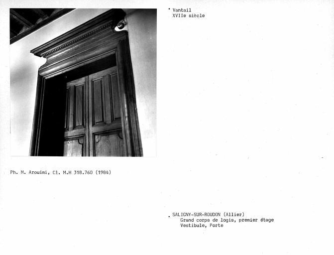 Grand corps de logis, vantail de porte du vestibule du premier étage