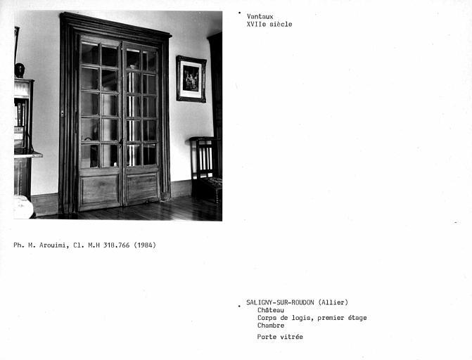 Grand corps de logis, vantaux de la porte vitrée de chambre du premier étage