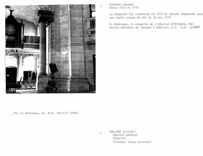 Chapelle, bras gauche du transept, colonne ionique