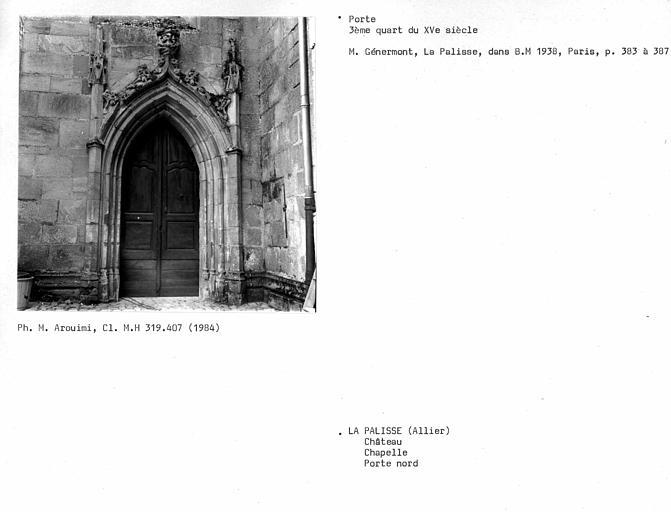 Chapelle, vantail de porte de la façade nord
