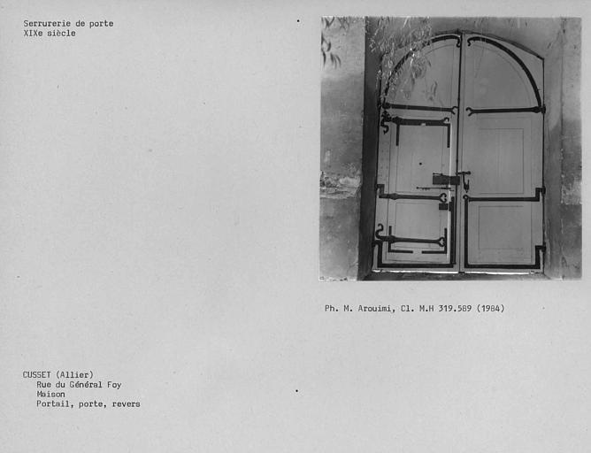 Revers des vantaux du portail, serrurerie