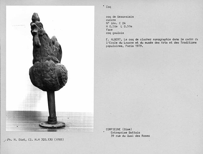 Coq gaulois en cuivre du Beauvaisis, face