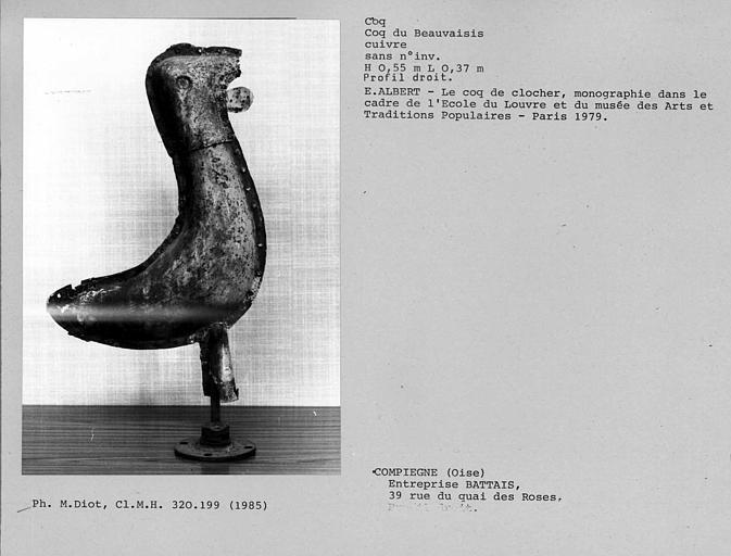 Coq en cuivre du Beauvaisis, profil droit