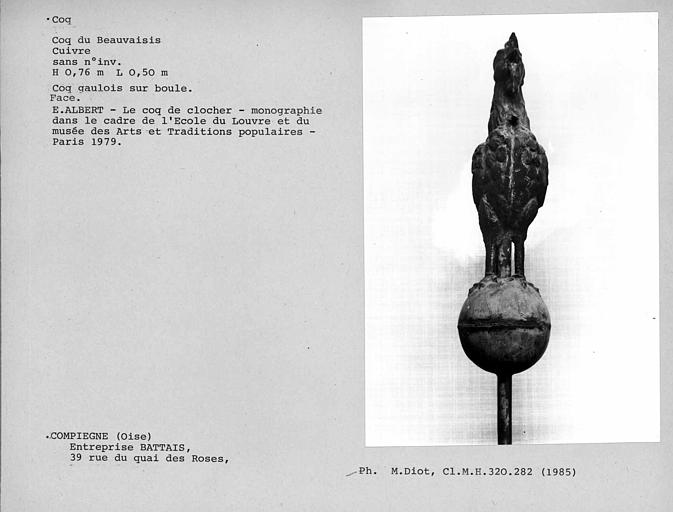 Coq gaulois en cuivre sur boule du Beauvaisis, face