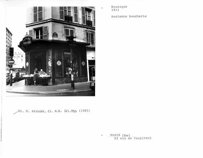 Boucherie (ancienne)