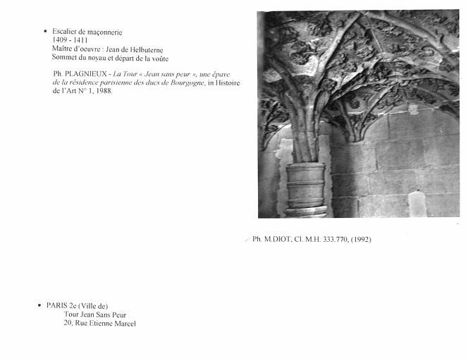 Escalier de maçonnerie, sommet du noyau et départ de la voûte
