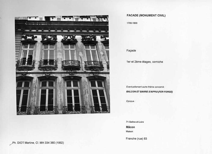 Façade sur rue, premier et deuxième étages, corniche