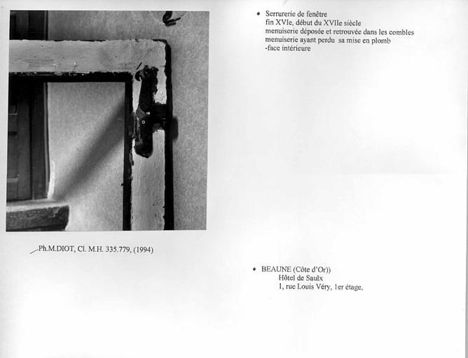 Serrurerie de fenêtre, premier étage. Détail, face intérieure