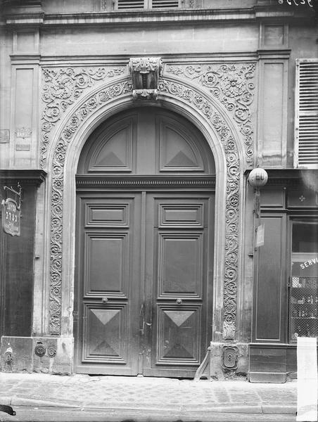 Hôtel de Martignac (ancien) , actuellement annexe du ministère de l'éducation nationale