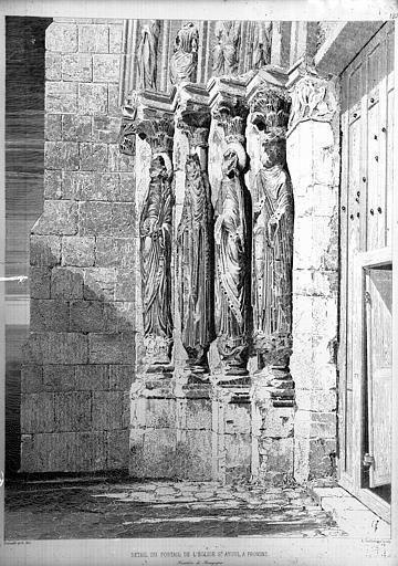 Ancienne abbaye ou prieuré Saint-Ayoul