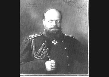 Nicolas II, tsar de Russie, portrait peint
