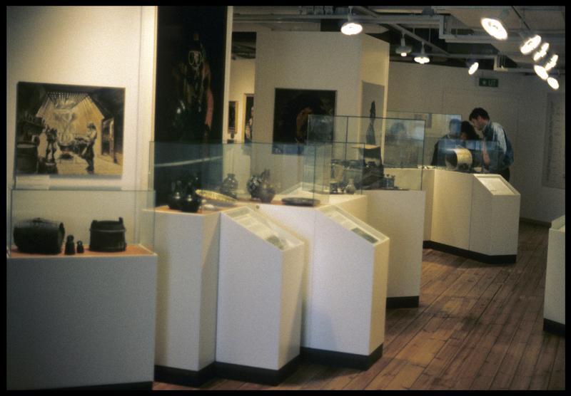 Vue des salles d'exposition.