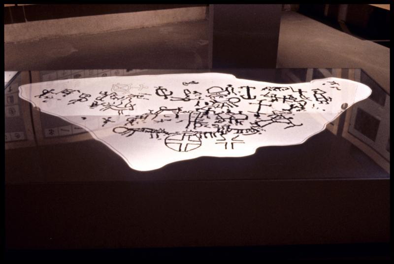 Vue du moulage de la roche gravée de Sollière (fouille Musée Savoisien).