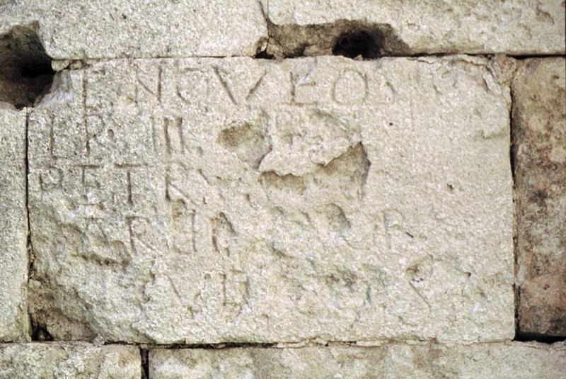 Chapelle : inscription