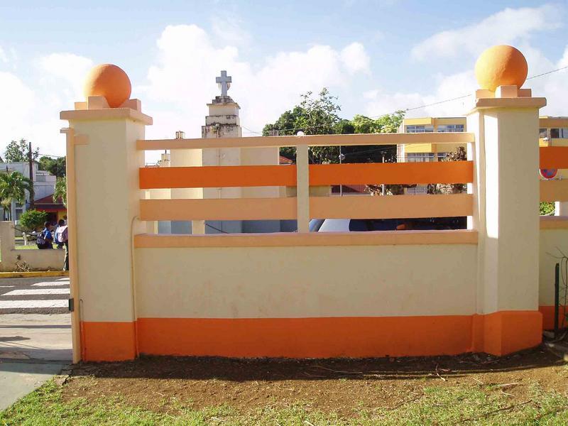 École primaire mixte 1 Philippe Deloumeaux
