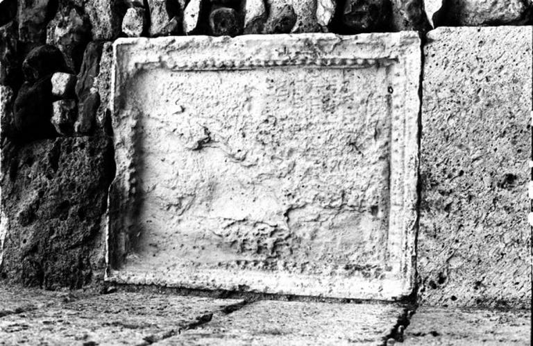 Plaque commémorative (4)