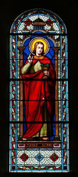 4 verrières représentant saint Jean l'Évangéliste, saint Paul, saint Ursin et saint Georges
