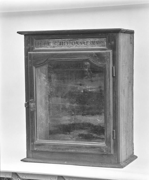 Armoire vitrée (vitrine de bâton de procession)