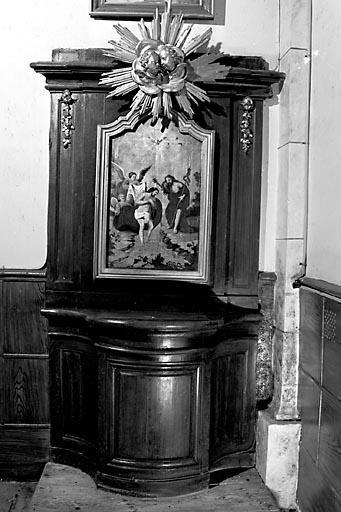 Fonts baptismaux, leur retable et tableau : le Baptême du Christ