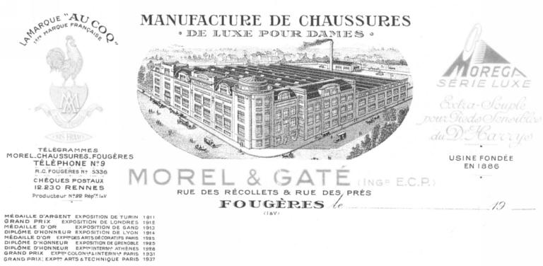 Usine de chaussures Rollin et Morel, puis Morel, Morel et Gâté, puis Harrys Mode Confort, actuellement maison de retraite, 3 rue des Récollets (Fougères)