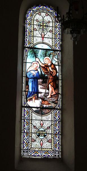 Verrière : Baptême du Christ (baie 11)