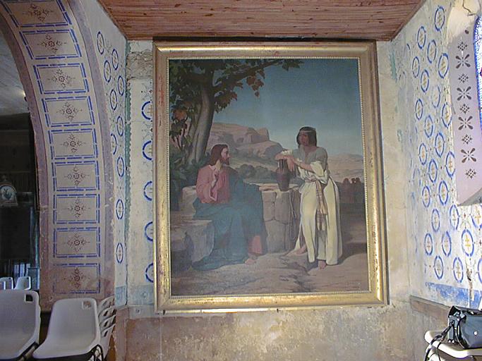 Tableau et son cadre : Le Christ et la Samaritaine