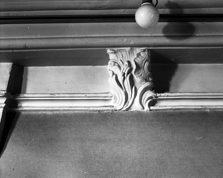 Peinture monumentale : Trianon d'Automne