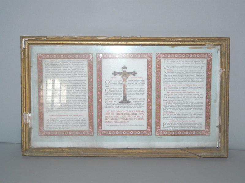 Canon d'autel No 1