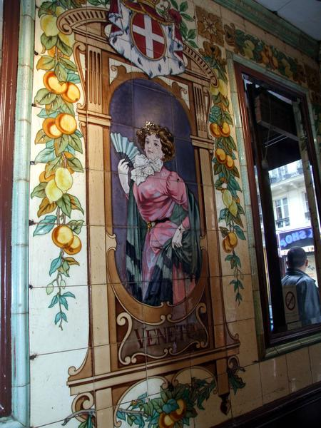 """Panneau de céramique """"Venise"""""""