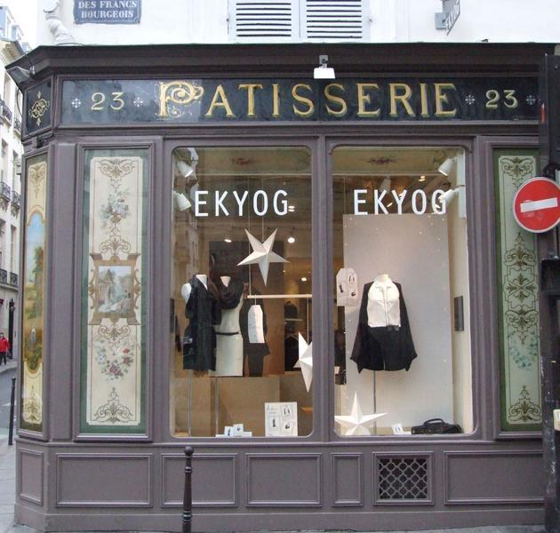 Devanture rue des Francs-Bourgeois