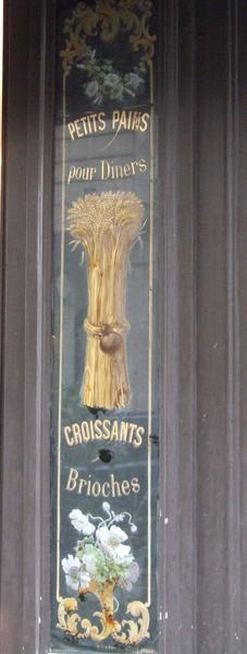 Devanture rue Mahler : gerbe de blé