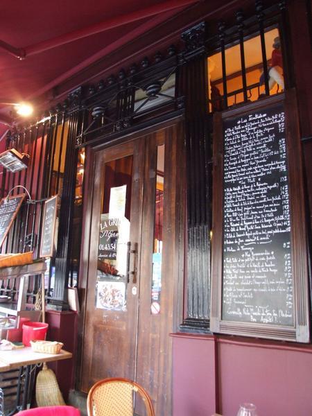 Grille rue Guisarde