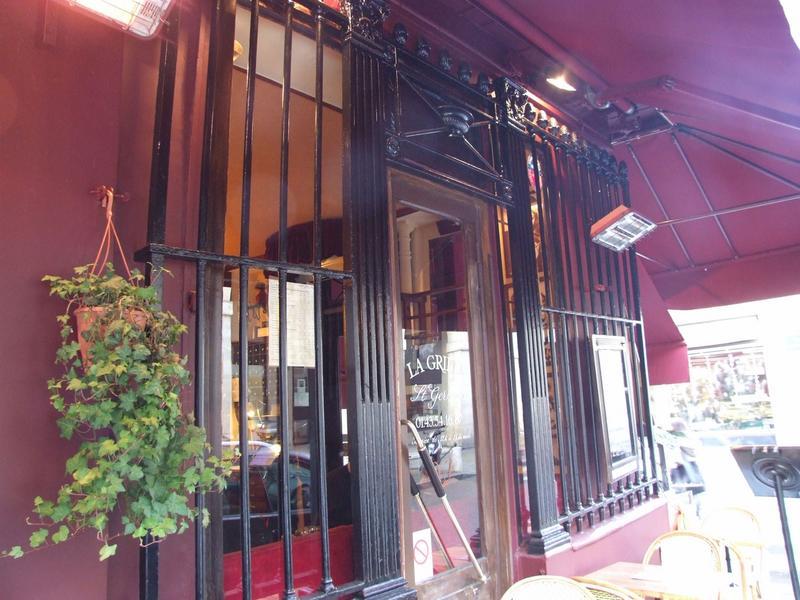 Grille rue Mabillon