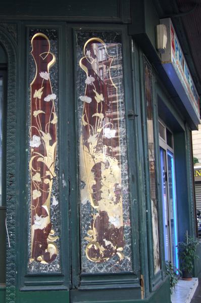 Devanture : fixés sous verre : façade rue Perdonnet