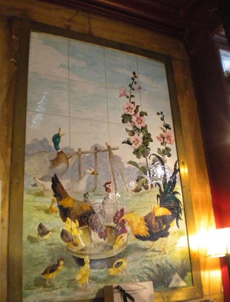 Décor intérieur ; panneau de carreaux de céramique