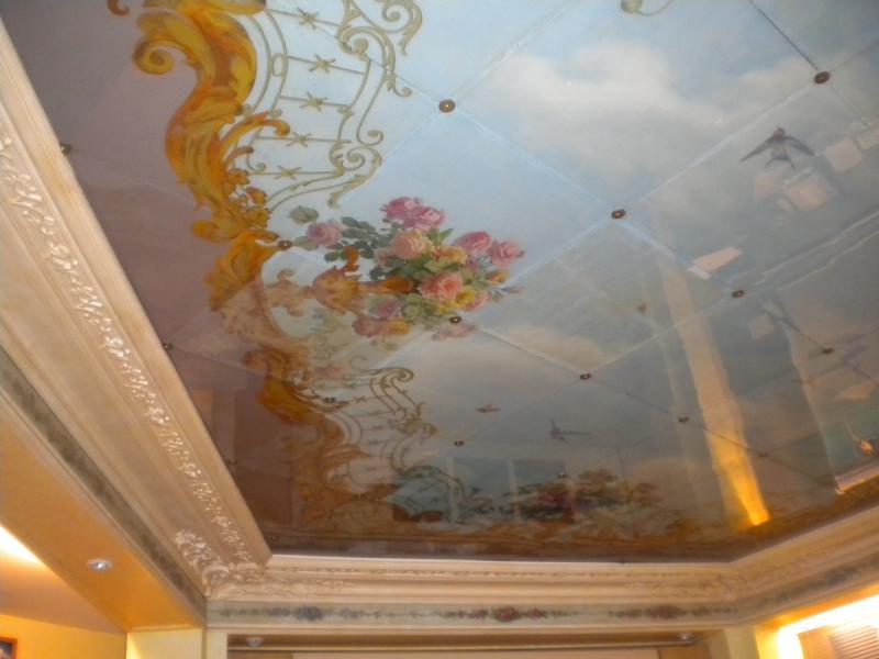 Décor intérieur ; plafond