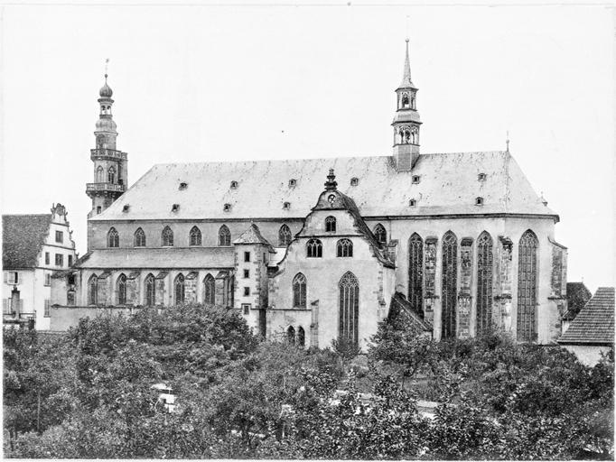 Ancienne église des Jésuites, ou église catholique Saint-Georges