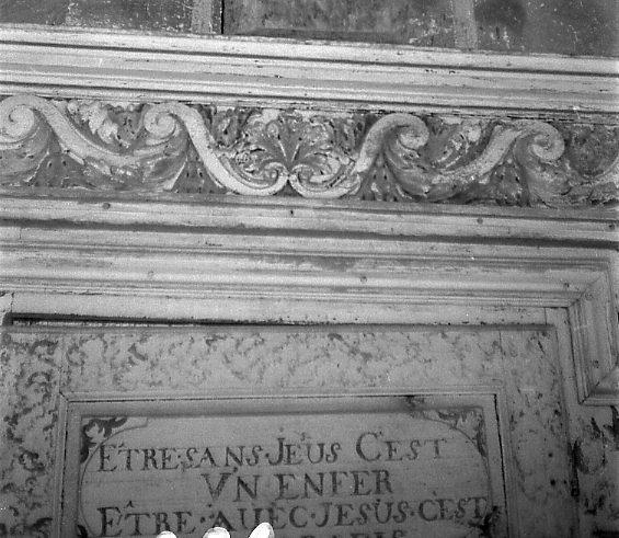 lambris de demi-revêtement (ensemble du maître-autel)