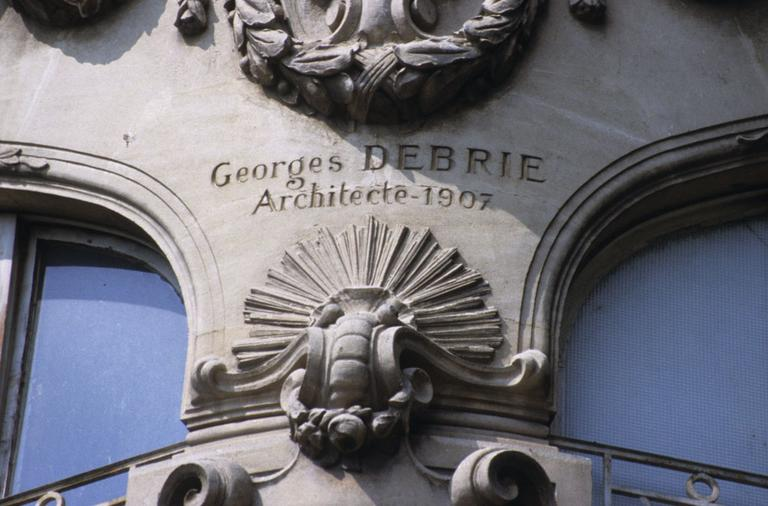 ancien magasin Aux Dames de France