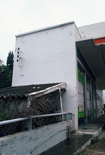 station service dite relais de la Sainte-Baume, aujourd'hui détruite