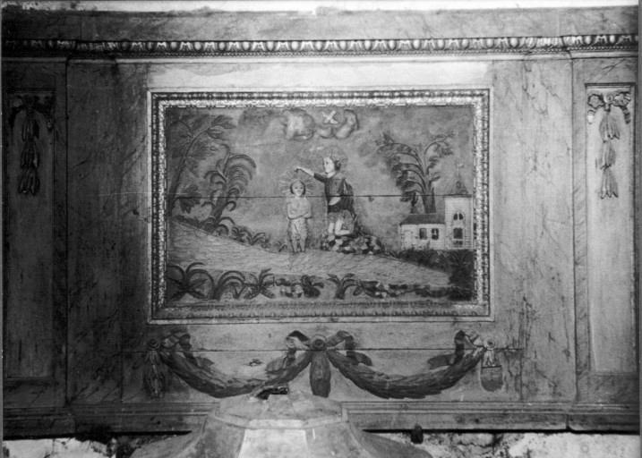Panneau des fonts baptismaux (disparu)