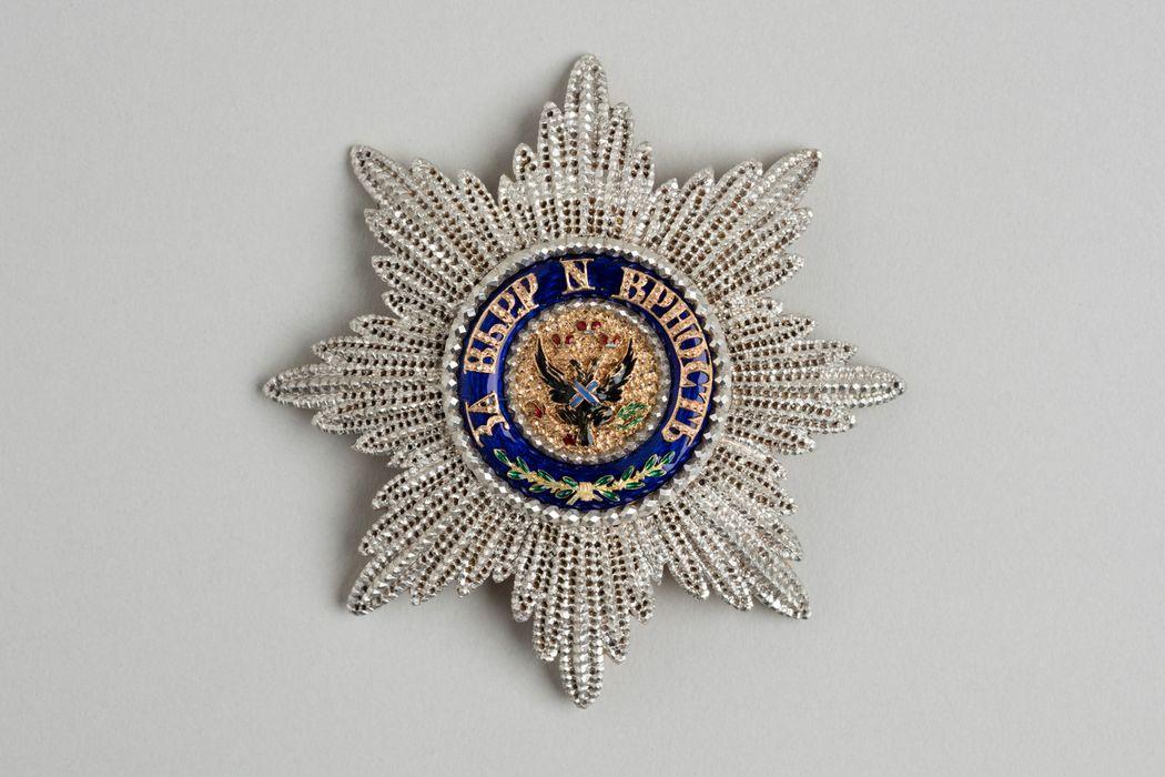 Décorations du prince de Talleyrand (plaque) : Ordre de Saint-André de Russie