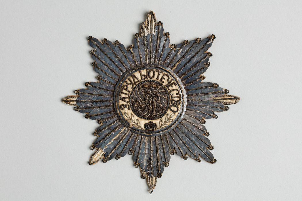 Décorations du prince de Talleyrand (plaque) : Ordre de Sainte-Anne de première classe de Russie